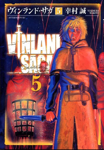 Vinland Saga - Vol.5 (Afternoon KC Comics) Manga