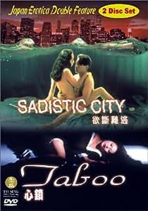 Sadistic City & Taboo [Import USA Zone 1]