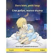 Dors bien, petit loup – Spi dobre, malko vulche. Livre bilingue pour enfants (français – bulgare)