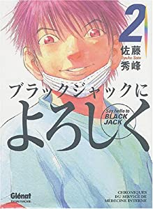 Say Hello to Black Jack Edition simple Tome 2