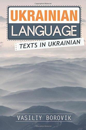 Ukrainian Language: Texts in Ukrainian