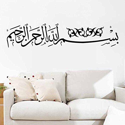 zooarts Arabisch Allah Art Islamische Kalligraphie Abnehmbare Vinyl Wand Zitat Aufkleber 591 (Arabische Art)