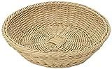 Saleen Korb-Schale, Gastrotauglich, Rund, Durchmesser: 37 cm, Kunststofffaser, Hellbeige, 02053230101