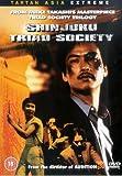 Shinjuku Triad Society [DVD] [1995]