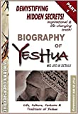 Life, Culture, Customs & Traditions of Yeshua: All Four Gospels Combined into One Full Biography Part 1 (Gospel Series) (English Edition)