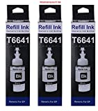 EPSON COMPATIBLE BLACK INK SET FOR L100 ...