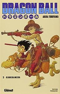 Dragon Ball Nouvelle édition Tome 2