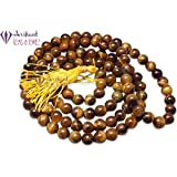 Tiger Eye Jaap Mala 108+1 Beads for Pooja (Astrology) (108+1 Beads) 100% Original & Certified by Arihant Gems and Jewels