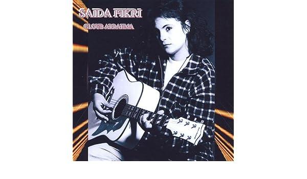 SAIDA FIKRI ALBUMS TÉLÉCHARGER