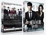 My Love From the Star (Korean Tv Drama)