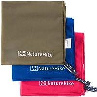 Moppi Naturehike viajes toalla de secado rápido al aire libre con la bolsa del súper absorbente ligera