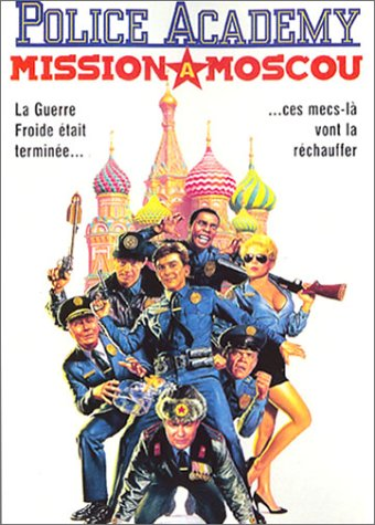police-academy-7-mission-a-moscou