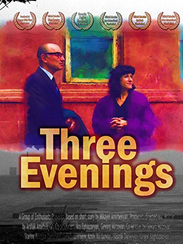 Three Evenings (English Subtitled)