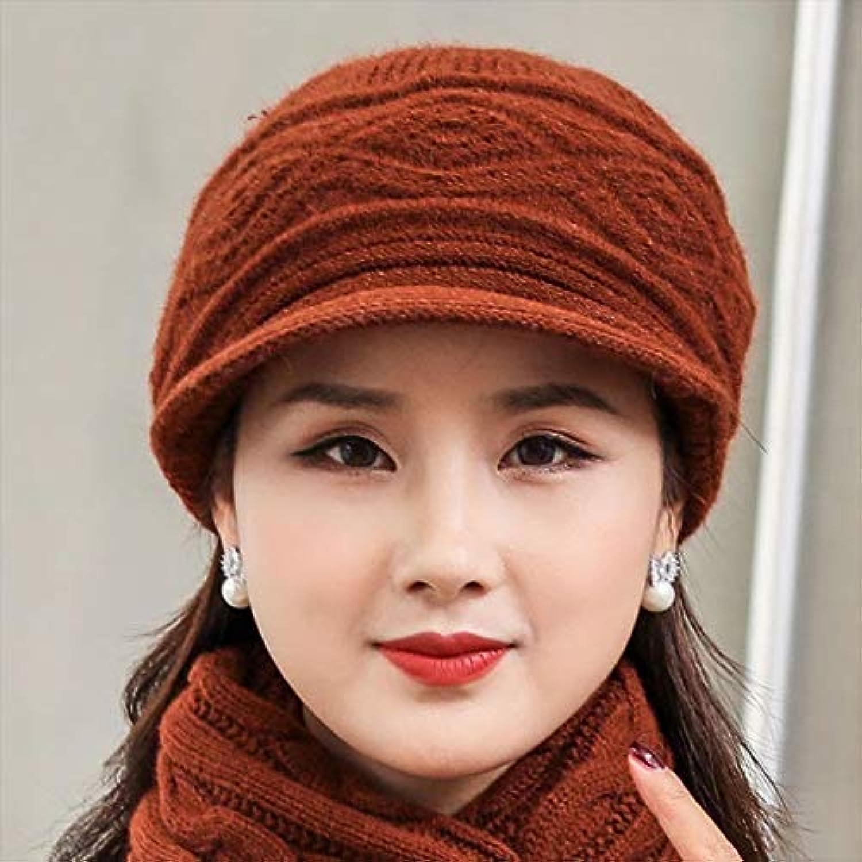 Keoa età Autunno E Inverno di Mezza età Keoa Femminile Cappello Coniglio  Peluche Cappello di Lana 2615bd85ca1e