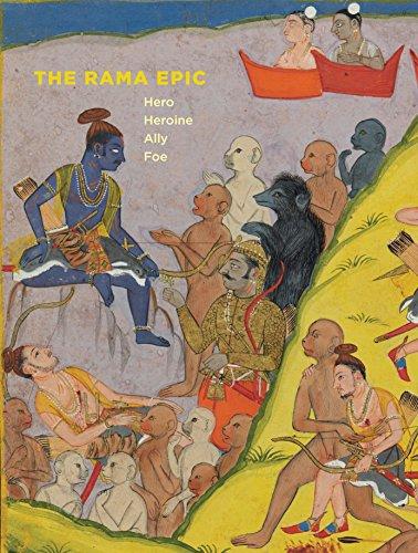 The Rama epic par Forrest McGill