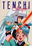 Tenchi Muyo - Ovas: Volume 1 [DVD]