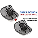 #3: One Stop Shop Mesh Ventilation Back Rest with Lumbar Support (Pack of 2, Black)