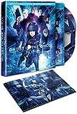Ghost In The Shell La Nueva Película [Blu-ray]