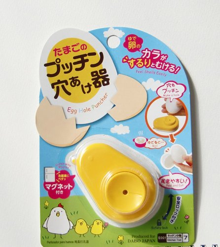 Daiso Form of Chick Egg Hole Puncher Boiled Eggs Piercer Carded with Magnet