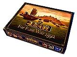 Far East War 1592 – Strategie Brett-Spiel Indie / Original Kickstarter Version auf Englisch (2016)