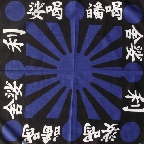 100% algodón bandana (japonés sol Naciente