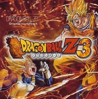 Dragon Ball Z 3