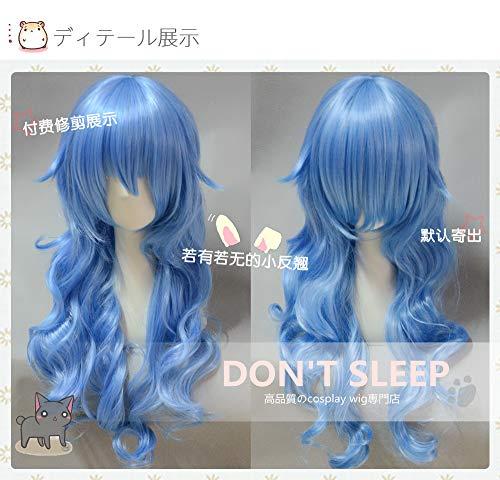 Yoshino Kostüm Cosplay - DONT SLEEP COSPLAY DATE A LIVE Yoshino Cosplay Cos Perücke