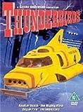 Thunderbirds: Volume 4 [DVD] [1965]