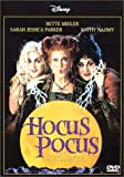 Hocus Pocus [1993] by Bette Midler