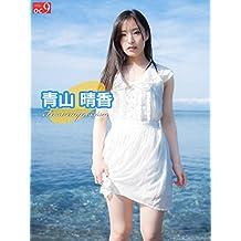 Kanda japanese teen haruka, teenland porn pics