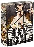 Prison School - Vol.1 + Sammelschuber (Limited Edition) [Blu-ray]