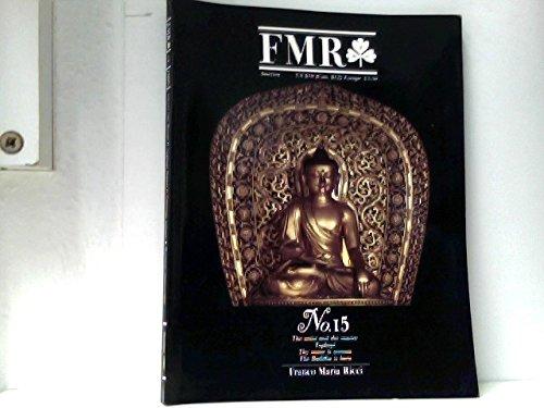 FMR the magazine of Franco Maria Ricci No.15