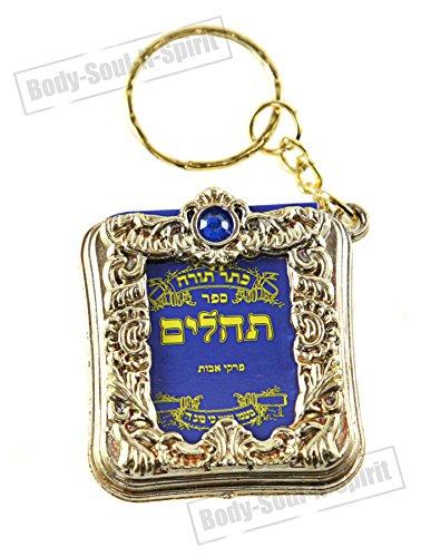 Body-soul-n-spirit - décoration murale Porte-clés Psaumes en hébreu TEHILLIM Porte Bonheur d'Israël Judaïca idée Cadeau