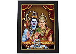 Shiva Parvathi Photo Frame