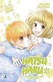 Hatsu Haru. La primavera del mio primo amore: 11