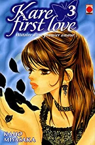 Kare first love Edition simple Tome 3
