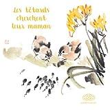 Telecharger Livres Les tetards cherchent leur maman 2 a 6 ans (PDF,EPUB,MOBI) gratuits en Francaise