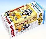 Dragon Ball Z MEGA World Collectible Figure Toriyamarobo WCF DBZ MG01 animation prize Banpresto