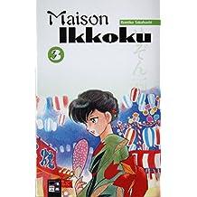 Maison Ikkoku 03.