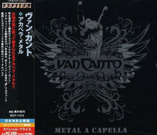 Capella Metal