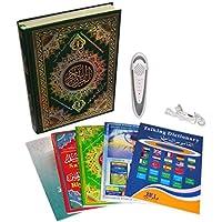 Large Quran Pen Reader