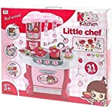 Crazy Toys Latest Multi Little Chef Kids Kitchen Play Set With Light & Sound