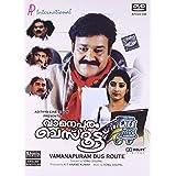 Vamanapuram Bus Route