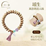 OWAMFHA Armband Hand String Weibliche 6 Mm108 Treue Holz Alte Material Perlen Original Rosenkranz, Yao Sheng, 6 * 10 Mm