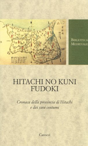 hitachi-no-kuni-fudoki-cronaca-della-provincia-di-hitachi-e-dei-suoi-costumi-testo-giapponese-a-fron