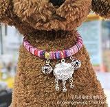Daeou Hundehalsbänder Retro PU Halskette-Retro-Wind-Halsband für Katzen und Hunde