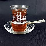 12-teiligesTeegläser-Set, Istanbul-Muster, Weiß, türkische Teegläser, Untertassen aus Großbritannien
