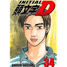 Initial D Vol. 34 (comiXology Originals)