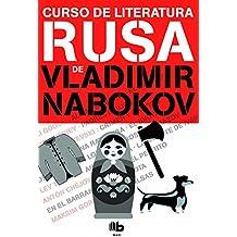 Curso de literatura rusa (B DE BOLSILLO)
