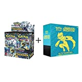 Pokemon Lost Thunder Booster Box and Elite Trainer Combo!